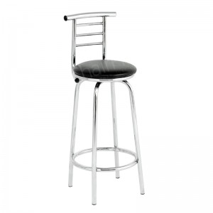 Black Leather Stool with High Back