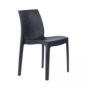 Black Siena Chair