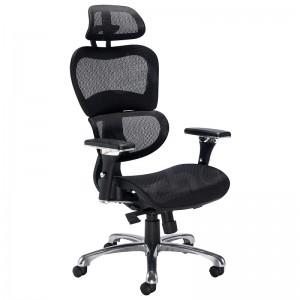 Hadlow Mesh Chair