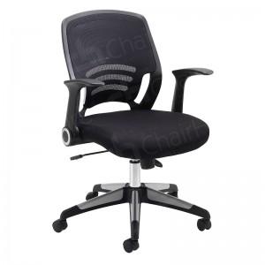 Midhurst Office Chair