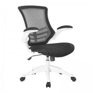 White Mesh Operator Chair