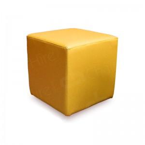 Yellow Cube Seat